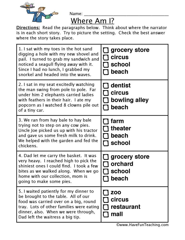 Inference Worksheets 4th Grade Locations Inferences Worksheet