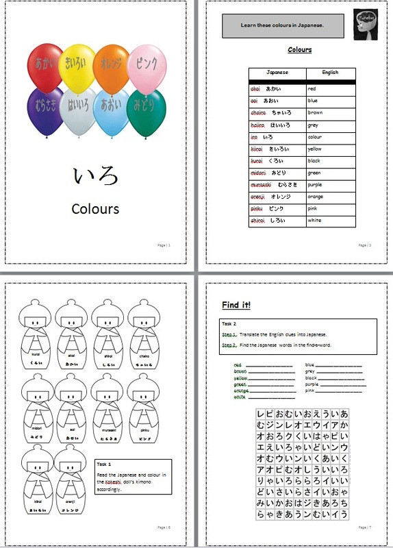 Japanese Worksheets Printable Colours Japanese Teaching Ideas