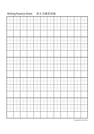 Japanese Worksheets Printable Hiragana Writing Practice Characters