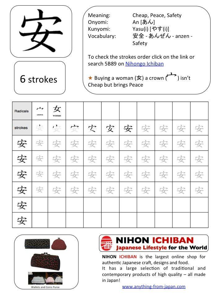 Japanese Worksheets Printable Kanji Exercise Book for Jlpt N5