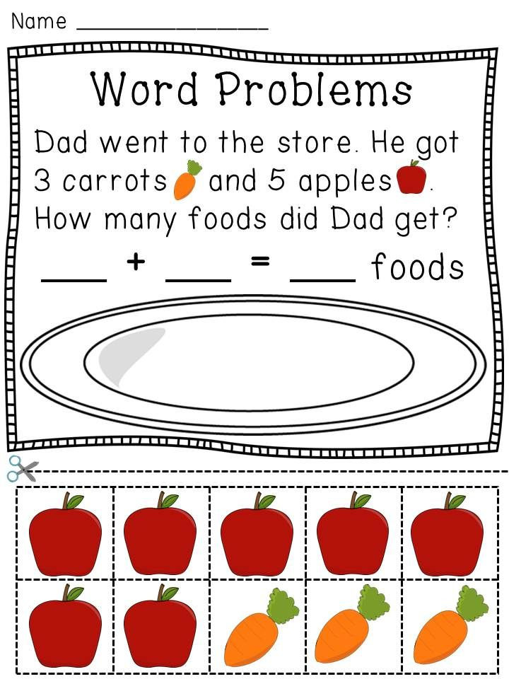 Kindergarten Addition Word Problems Worksheets Addition Word Problems Hands Activity Worksheets