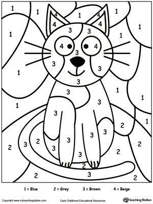 Kindergarten Color by Number Worksheets Color by Number Cat