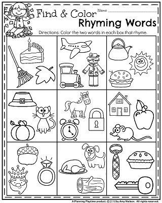Kindergarten Color Words Worksheets Fall Kindergarten Worksheets for November