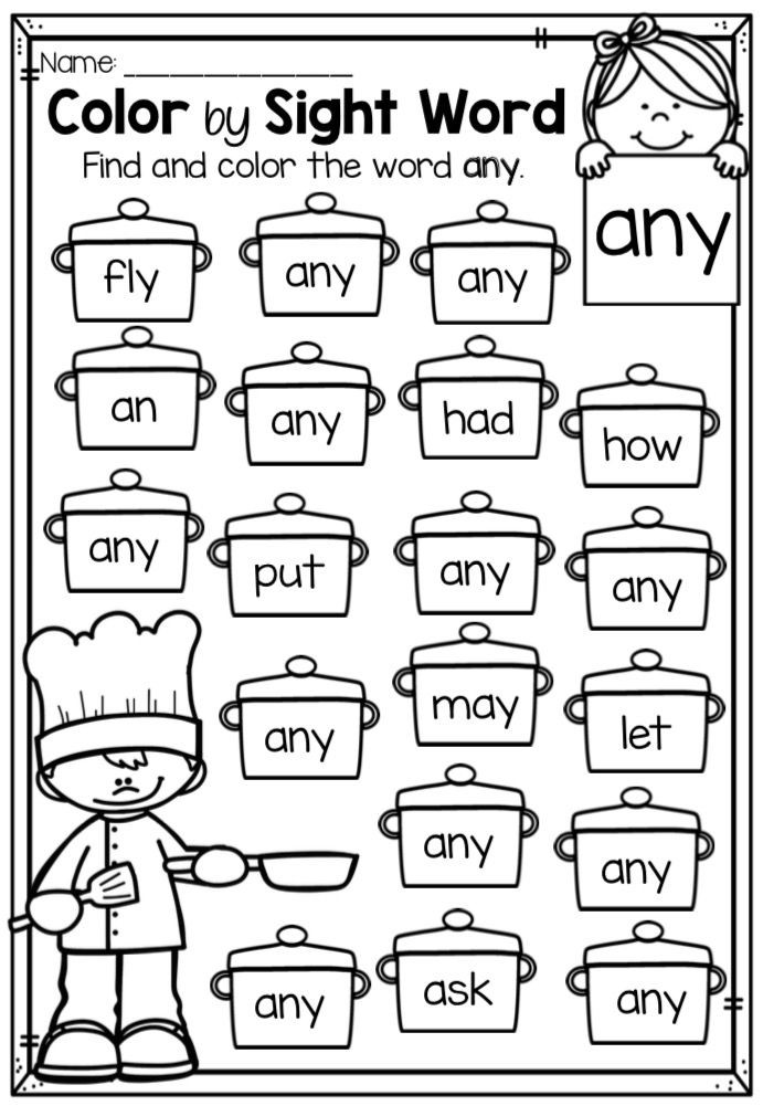 Kindergarten Color Words Worksheets First Grade Color by Sight Word This First Grade Color by