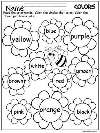Kindergarten Color Words Worksheets Flower Color Words Worksheet