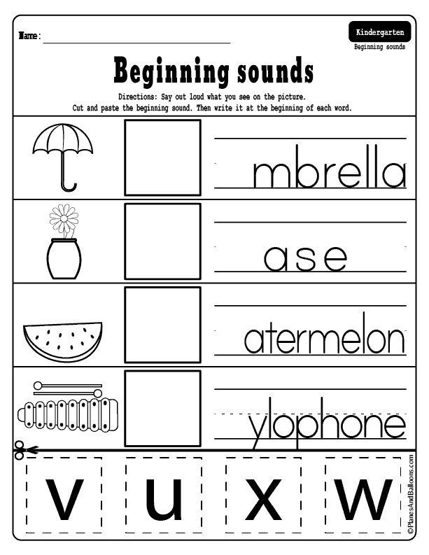 Kindergarten Cut and Paste Worksheets Pin On Preschool Literacy Activities