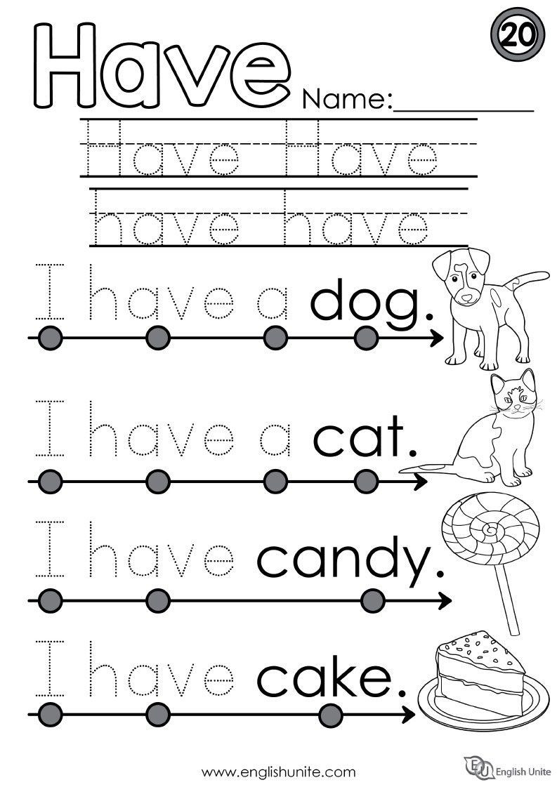 Kindergarten Reading Worksheets Sight Words Beginning Reading 20 Have