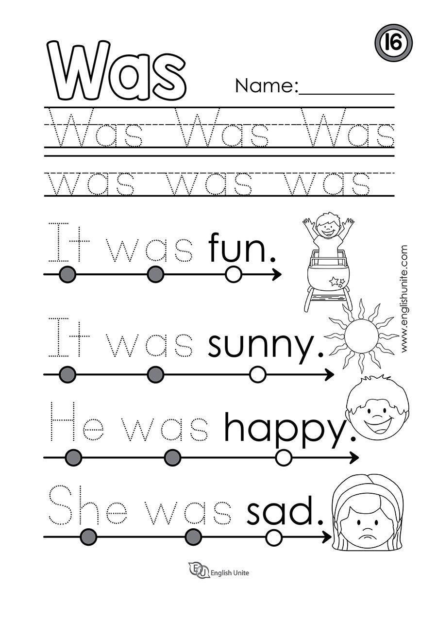 Kindergarten Reading Worksheets Sight Words Beginning Reading 26 Am