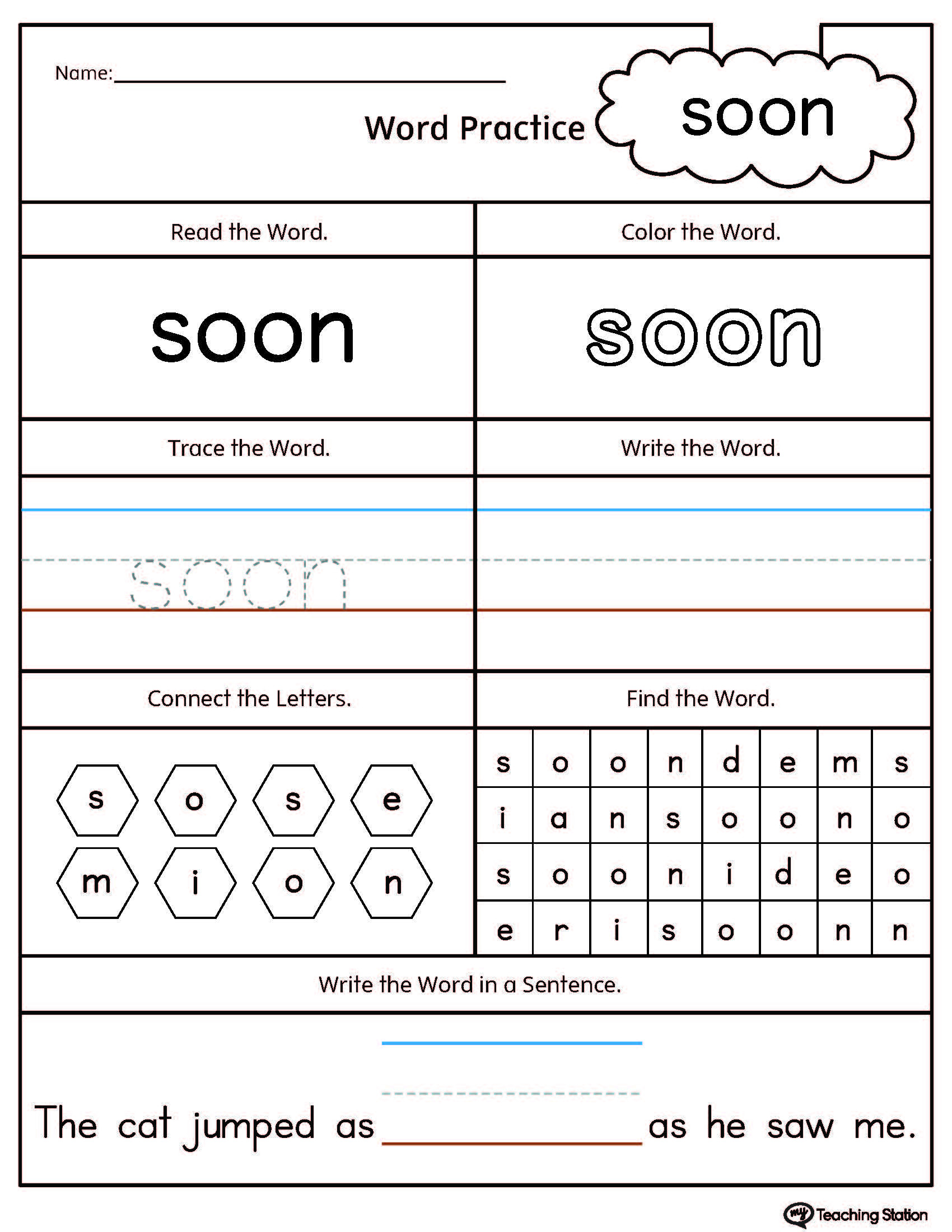 Kindergarten Reading Worksheets Sight Words Kindergarten High Frequency Words Printable Worksheets