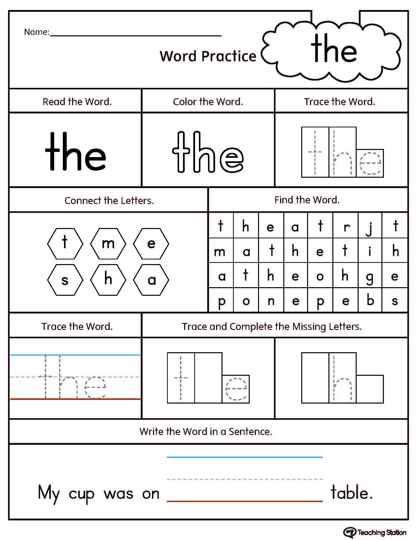 Kindergarten Reading Worksheets Sight Words Sight Word the Printable Worksheet
