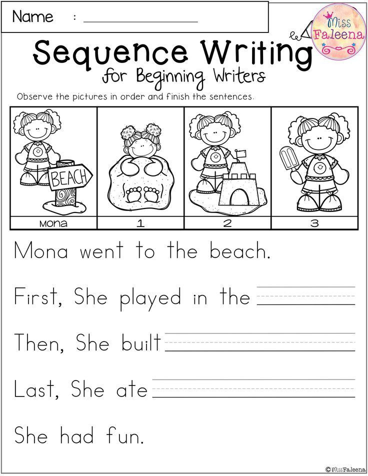 Kindergarten Sequencing Worksheet Free Sequence Writing for Beginning Writers
