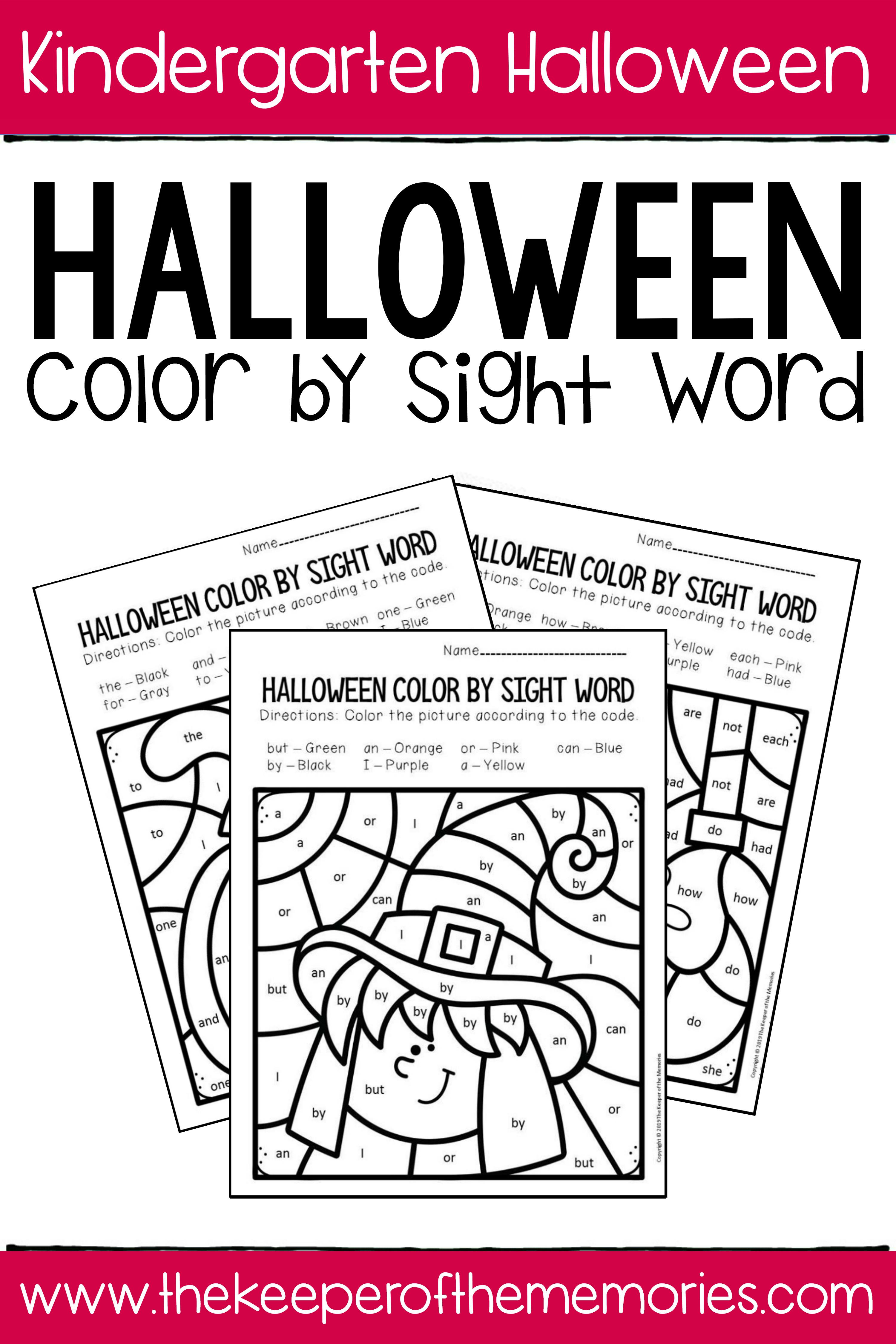 Kindergarten Sight Word Coloring Worksheets Color by Sight Word Halloween Kindergarten Worksheets