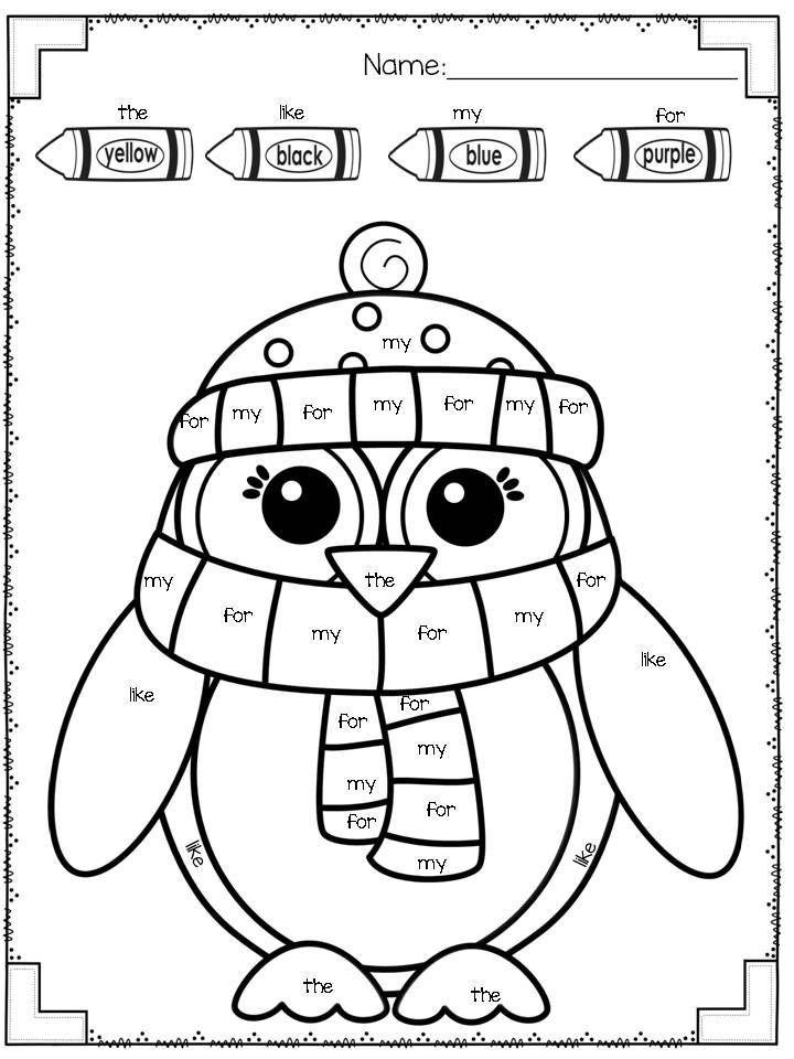 Kindergarten Sight Word Coloring Worksheets Kindergarten Winter Word Work
