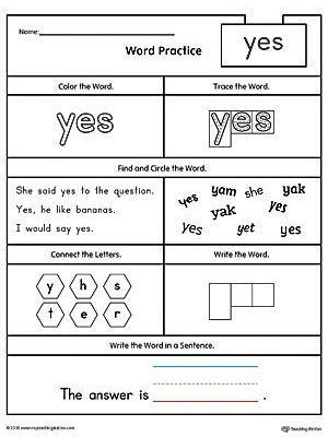 Kindergarten Sight Words Worksheet Free High Frequency Word Yes Printable Worksheet