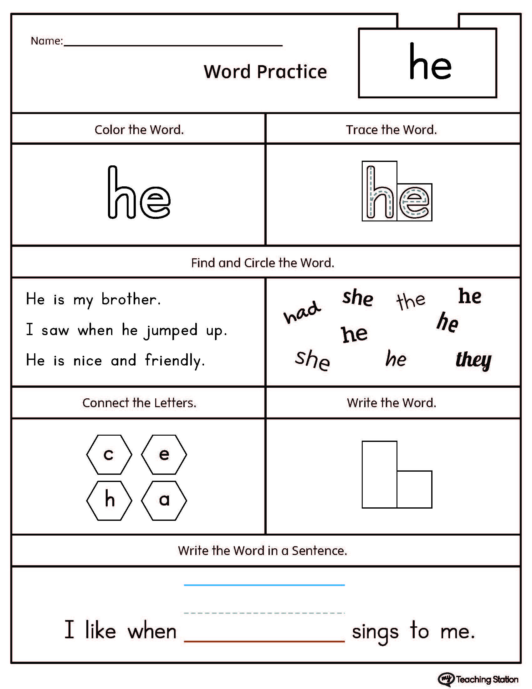 Kindergarten Sight Words Worksheet Free Kindergarten High Frequency Words Printable Worksheets