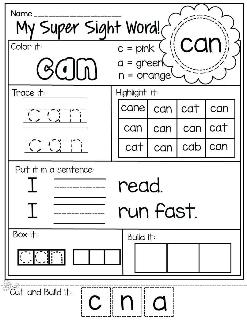 Kindergarten Sight Words Worksheet Free S Words for Kindergarten – Timothyfregosoub