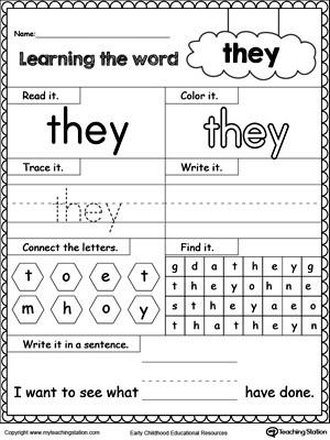 "Kindergarten Sight Words Worksheet Free Sight Word Worksheets Free Kindergarten لم يسبق له Ù…Ø ÙŠÙ"""