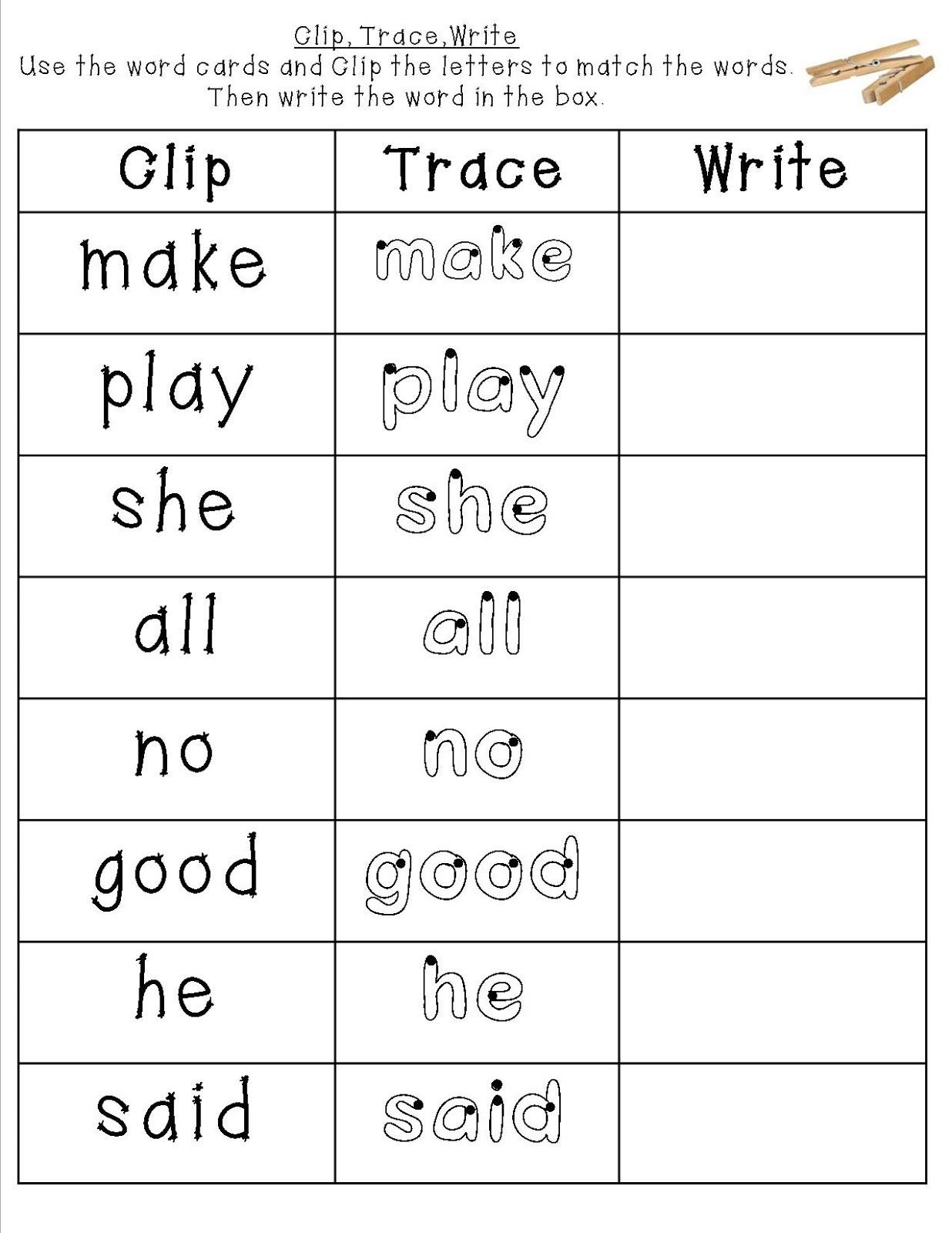 Kindergarten Sight Words Worksheet Free top Free Printable Sight Word Worksheets for Kindergarten