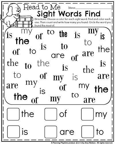 Kindergarten Sight Words Worksheets Back to School Kindergarten Worksheets
