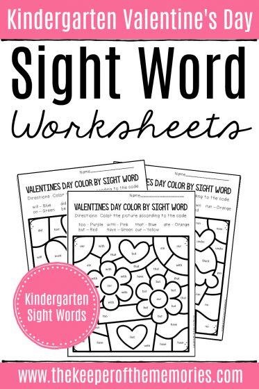 Kindergarten Sight Words Worksheets Color by Sight Word Valentine S Day Kindergarten Worksheets