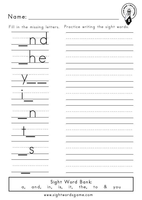 Kindergarten Sight Words Worksheets Dolch Sight Word Worksheets Words Reading Writing Preprimer