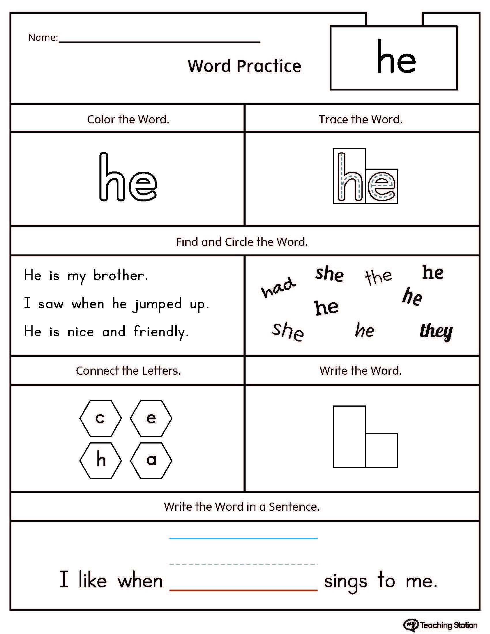 Kindergarten Sight Words Worksheets Kindergarten High Frequency Words Printable Worksheets