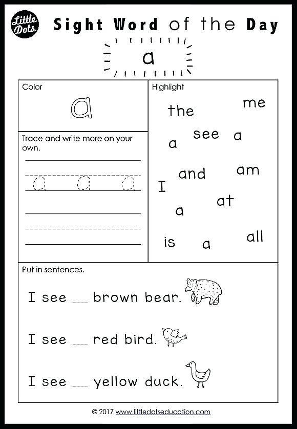 Kindergarten Sight Words Worksheets Sight Words for Pre K Download Free Sight Words Worksheets