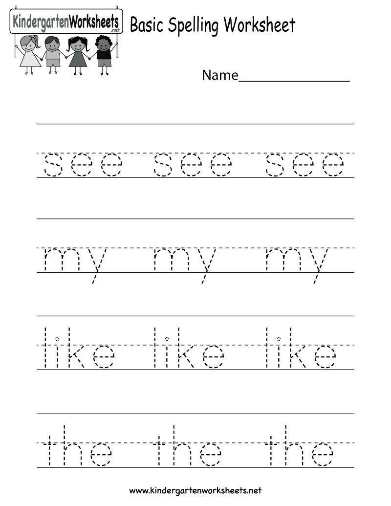 "Kindergarten Spelling Worksheets Kindergarten Wsheets On Twitter ""this is One Of Our Free"