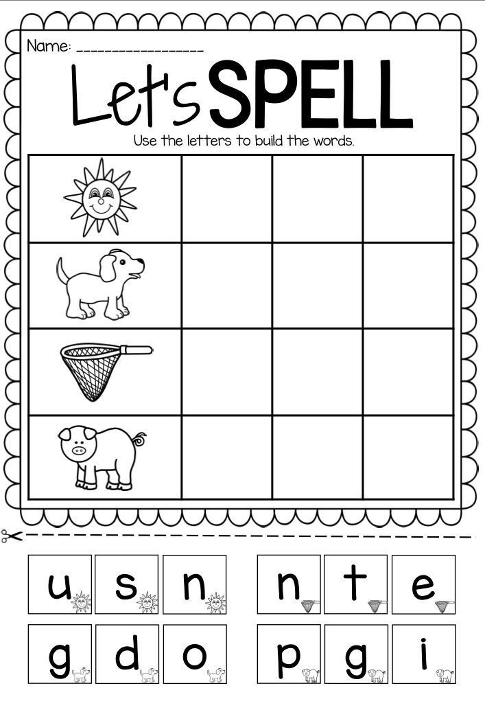 Kindergarten Spelling Worksheets Let S Spell Spelling Printable Worksheet Pack Short Vowels