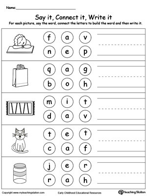 Kindergarten Three Letter Words Worksheets Kindergarten Building Words Printable Worksheets
