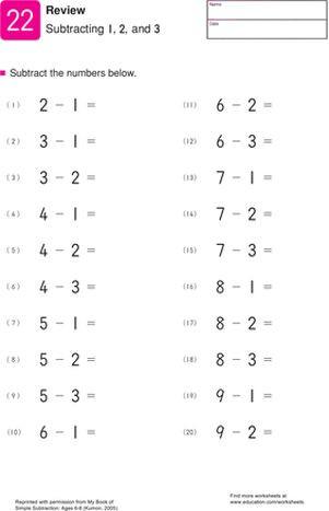 Kumon Maths Worksheets Printable 7 Best Kumon Images