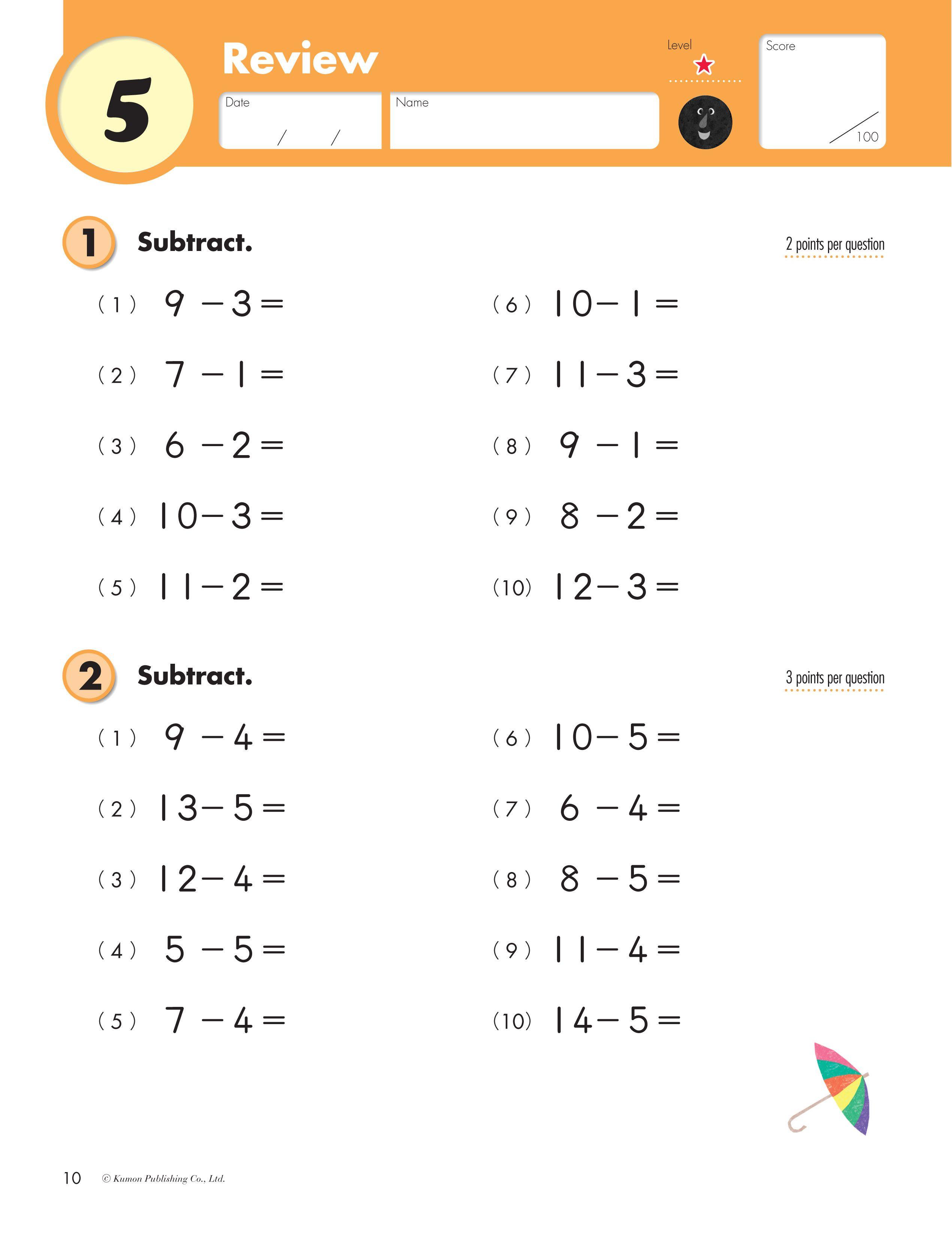 Kumon Maths Worksheets Printable Grade 2 Subtraction