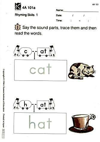 Kumon Printable Worksheets Free 24 Kumon Worksheets Level 3a