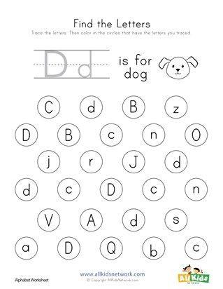 Letter D Worksheet Preschool Find the Letter D Worksheet