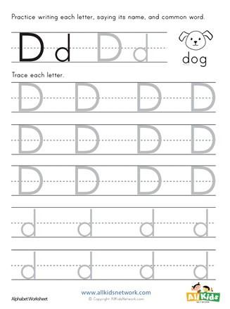 Letter D Worksheet Preschool Letter D Tracing Worksheet