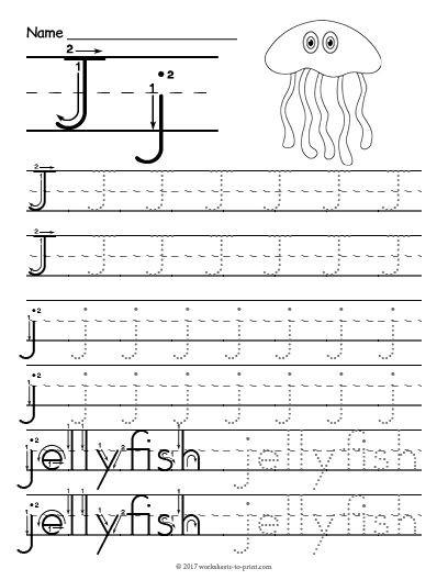 Letter J Tracing Worksheets Preschool Free Printable Tracing Letter J Worksheet