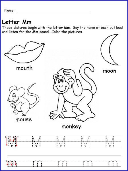 Letter M Worksheets Kindergarten Letter M Worksheet for Kindergarten