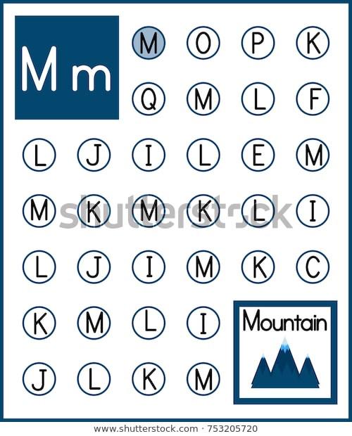Letter M Worksheets Kindergarten Worksheet Alphabet Activity Pre Schoolers Kindergarten เวก