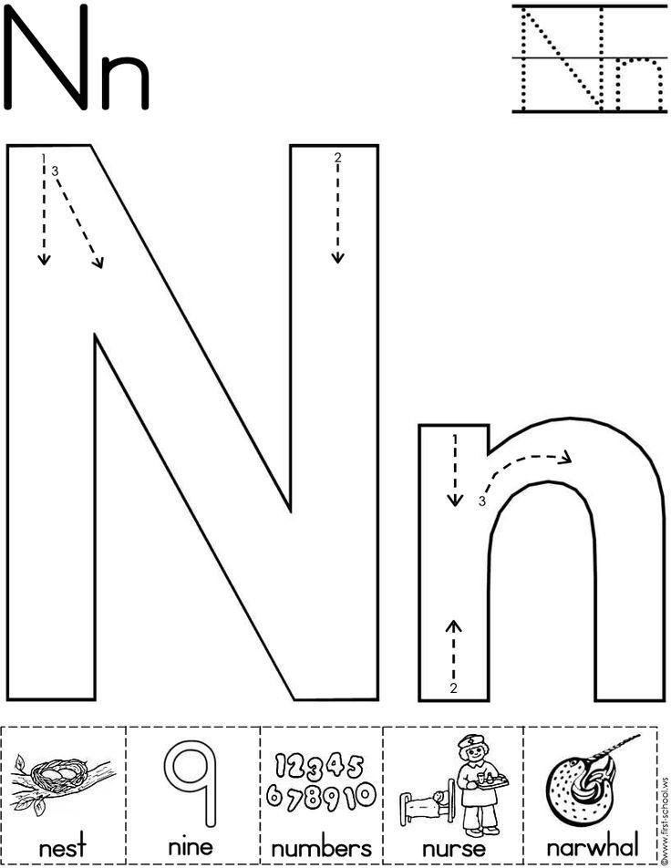 Letter N Preschool Worksheets Alphabet Letter N Worksheet