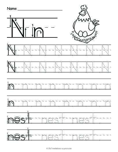 Letter N Preschool Worksheets Letter N Worksheets for Preschool Free Printable Tracing