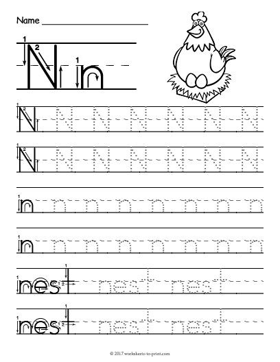 Letter N Tracing Worksheets Preschool Free Printable Tracing Letter N Worksheet