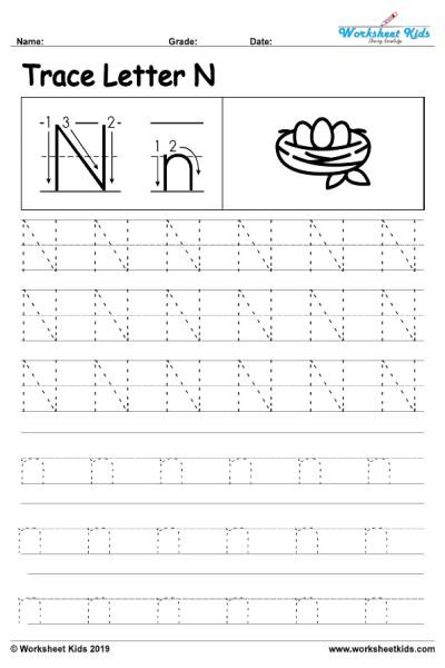 Letter N Tracing Worksheets Preschool Letter N Alphabet Tracing Worksheets Free Printable Pdf
