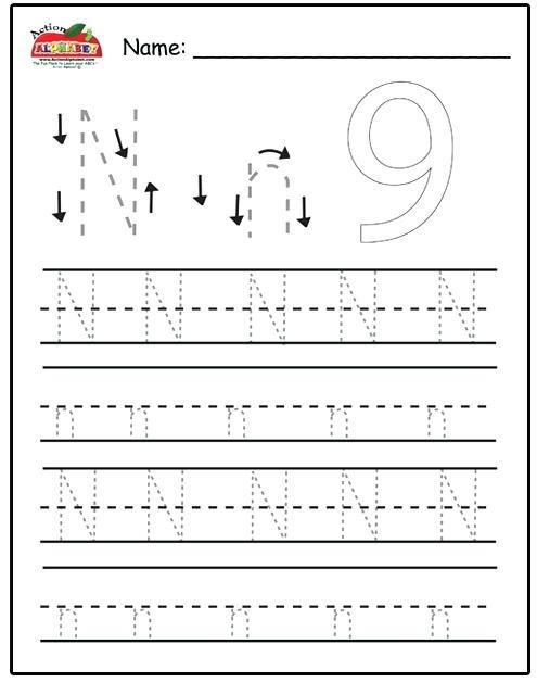 Letter N Tracing Worksheets Preschool Letter N Tracing Letter N Trace Page Letter Tracing