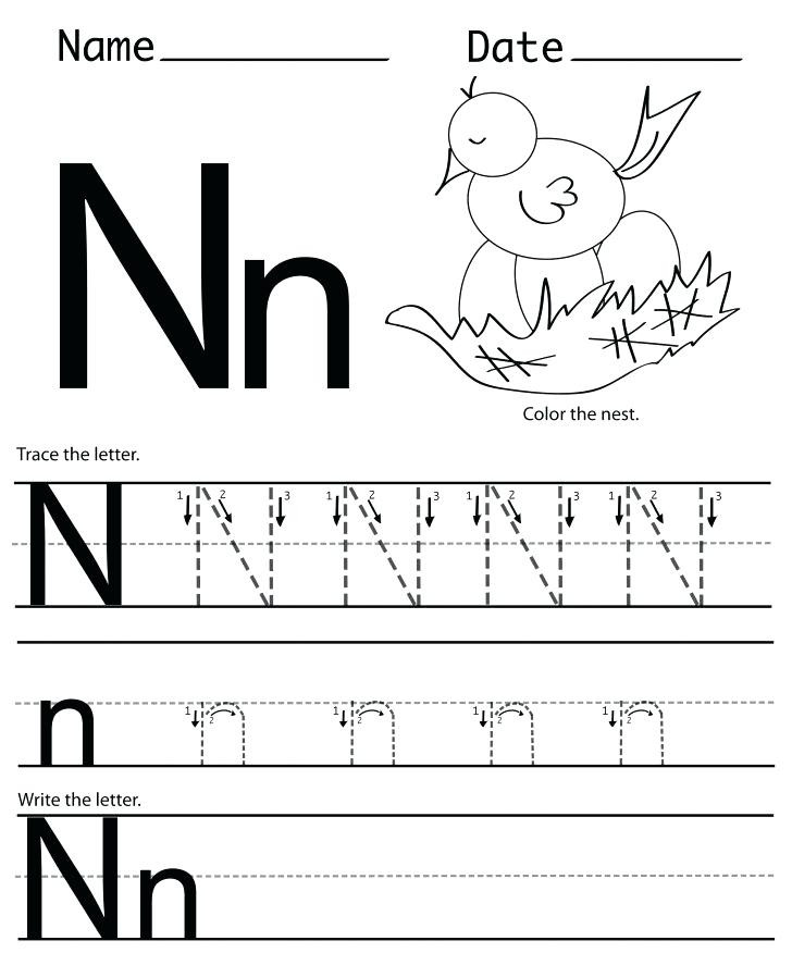 Letter N Tracing Worksheets Preschool Letter N Worksheets for Preschool Free Printable Letter N