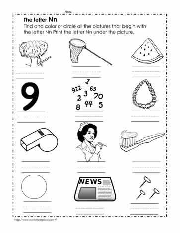 Letter N Worksheets Kindergarten Color the N Worksheets