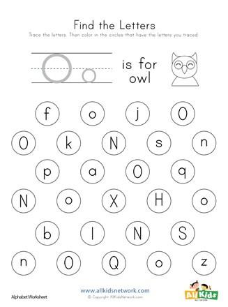 Letter O Worksheet for Kindergarten Find the Letter O Worksheet