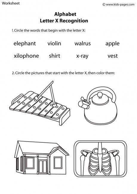Letter X Worksheets Kindergarten Letter X Recognition Worksheets