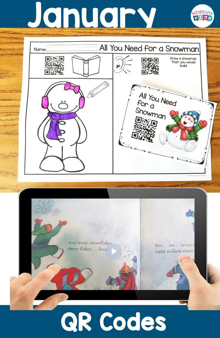 Listening Center Response Sheet Kindergarten January Qr Codes