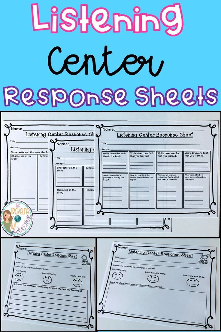 Listening Center Response Sheet Kindergarten Listening Center Response Sheets