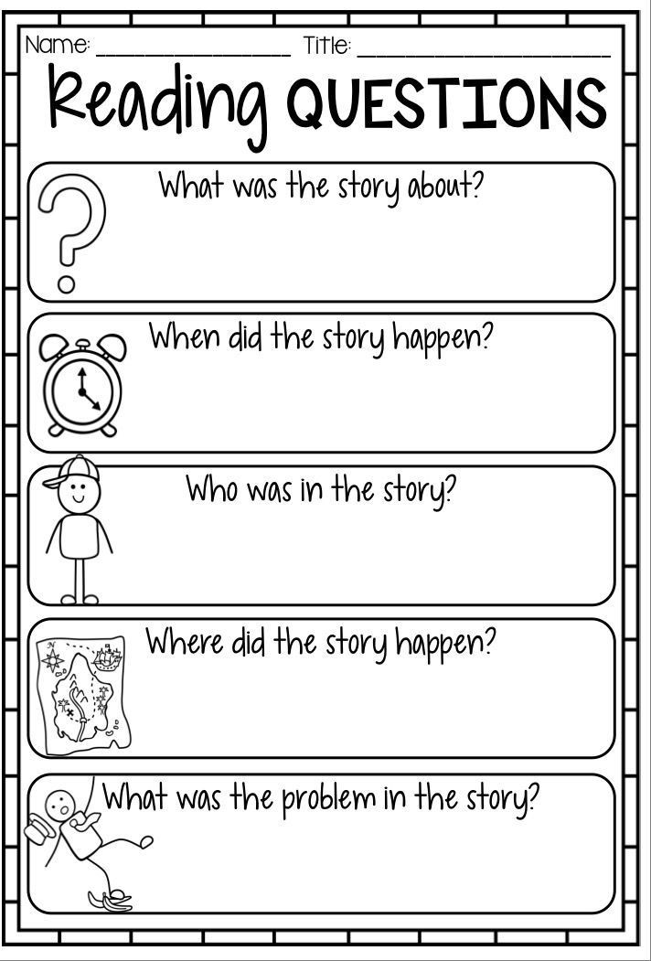 Listening Center Response Sheet Kindergarten Reading Response Worksheet Reading Questions Printables